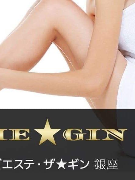 長澤あやみ(1枚目) | THE★GIN~ザ☆ギン 市ヶ谷店