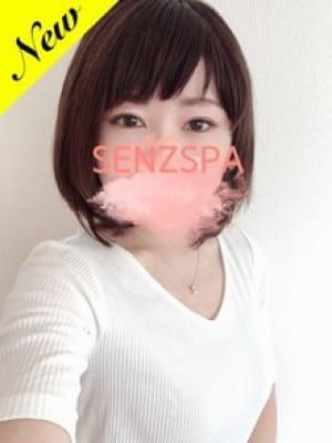 生野 叶夏 | SENZSPA