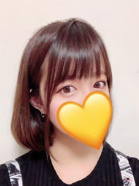椎名 みつき | Aroma charmant(アロマシャルマント)中野店()