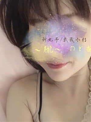 のど香 | メンズエステ 朧()