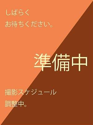 萌え | ラサスタンザ()