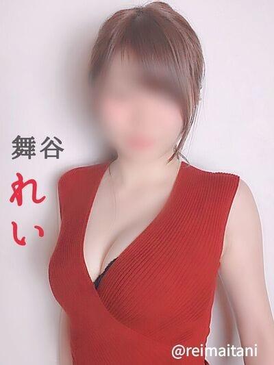舞谷れい | 神楽坂プティ・コケット()