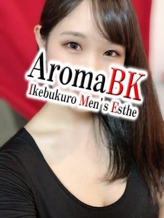 BKゆうか【大大大注目セラピスト!!】   Aroma BK(アロマビーケー)()