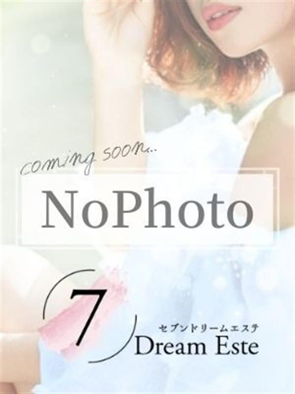 倉本 | 7Dream Este(セブン ドリーム エステ)()
