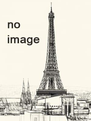 ルナ | Paris()