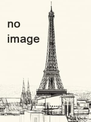 あきな | Paris()