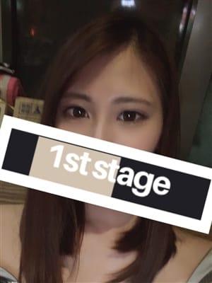まゆ | 1st Stage(ファーストステージ)