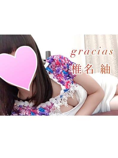 椎名 紬 | Gracias(グラシアス)
