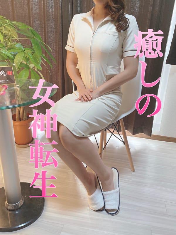 芹澤 愛美梨   Be care(ビー・ケア)