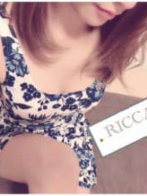 椎名【経験豊富♡で実力派な 美人】 | RICCA(リッカ)()