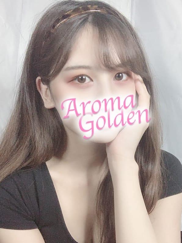 あきな | AROMA GOLDEN~アロマゴールデン~()