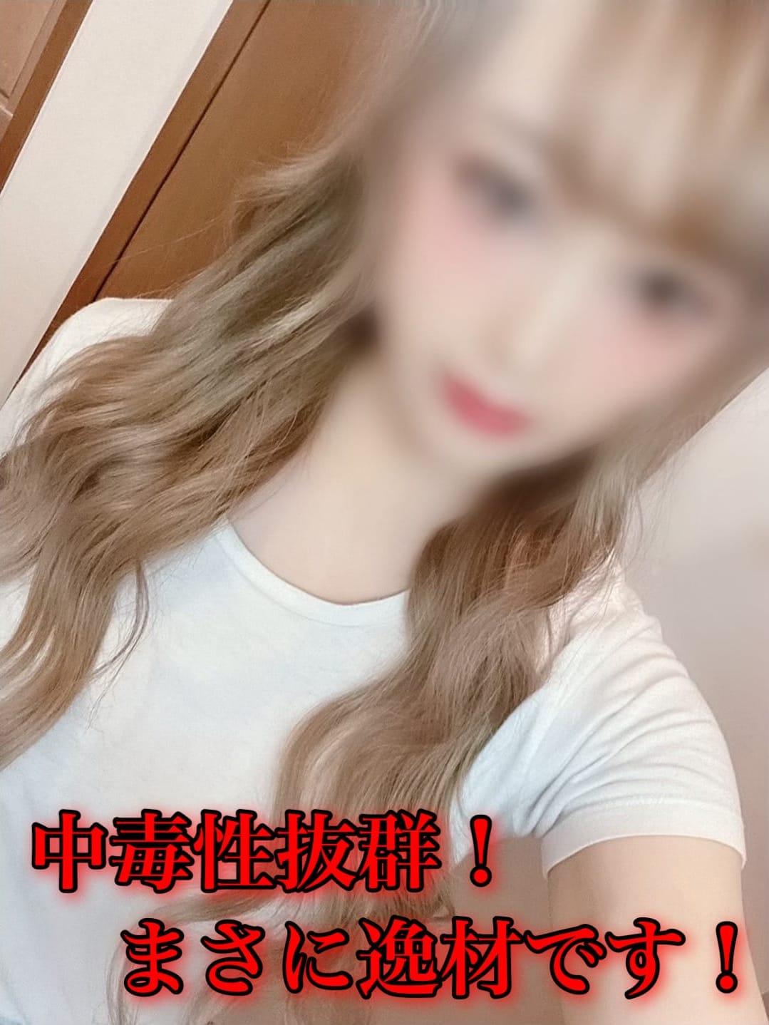 朝比奈 | RE アールイー()