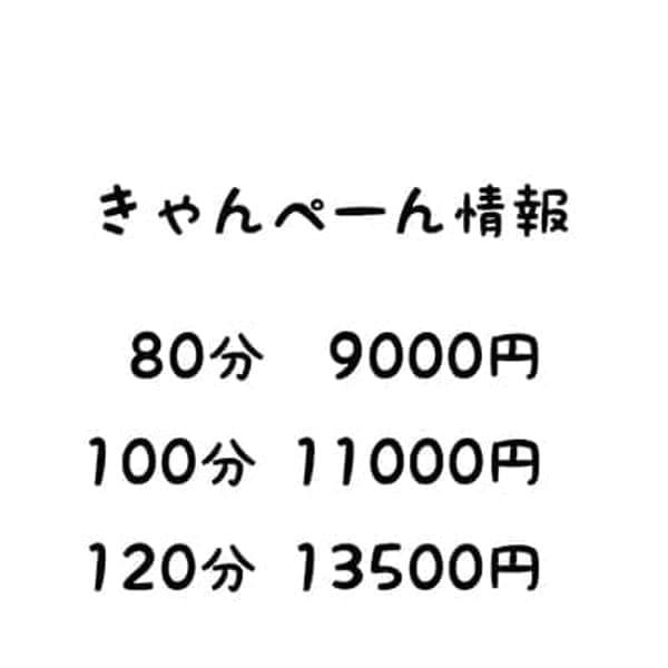 フリーちゃん   フルーティーハーブ〜甘い香り〜