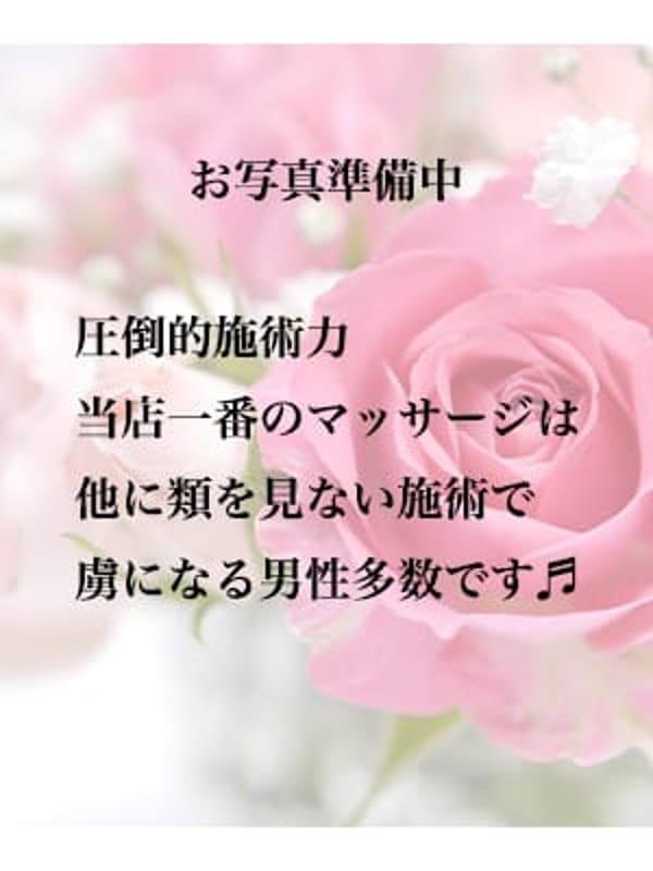 みやび 先生   フルーティーハーブ〜甘い香り〜