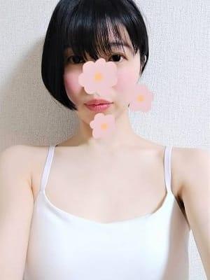 青山 しおり | 大塚メンズエステMG()