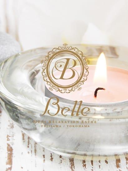 あおい   Belle(ベル)