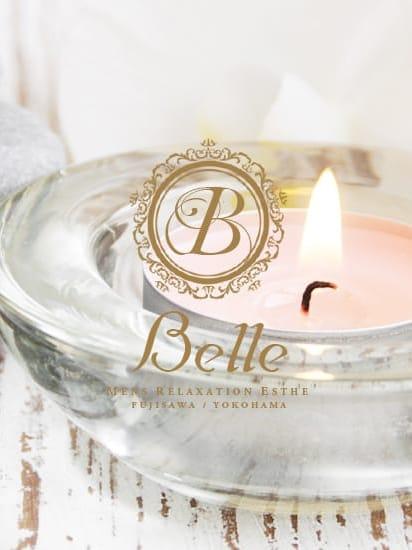 いずみ   Belle(ベル)