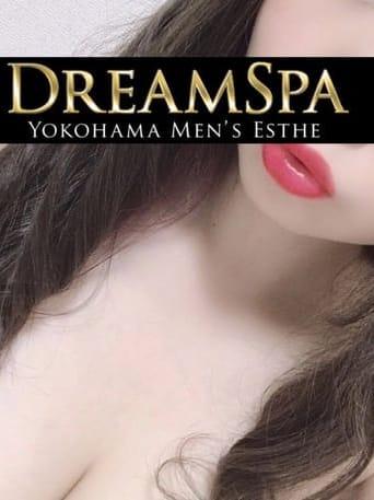 水野もえ | DreamSpa~ドリームスパ()