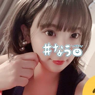 やよい♡指名率NO.1 | Nagoya+Plus∼ナゴヤプラス