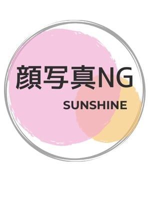 さとみ【しっとりと艶のある大人女性♪】   Sunshine~サンシャイン()