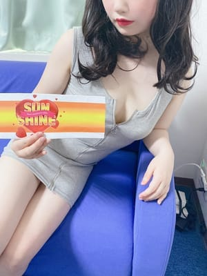 ひとみ【施術の方はかなりのベテラン】   Sunshine~サンシャイン()