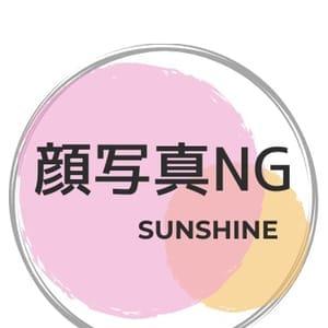 ゆき   Sunshine~サンシャイン(神戸・三宮)