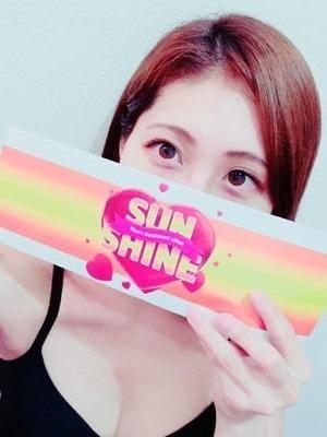ひなり【ひなり色にあなたを染めます。】   Sunshine~サンシャイン()