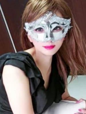 まつこ | Masquerade-マスカレード- 白石店()