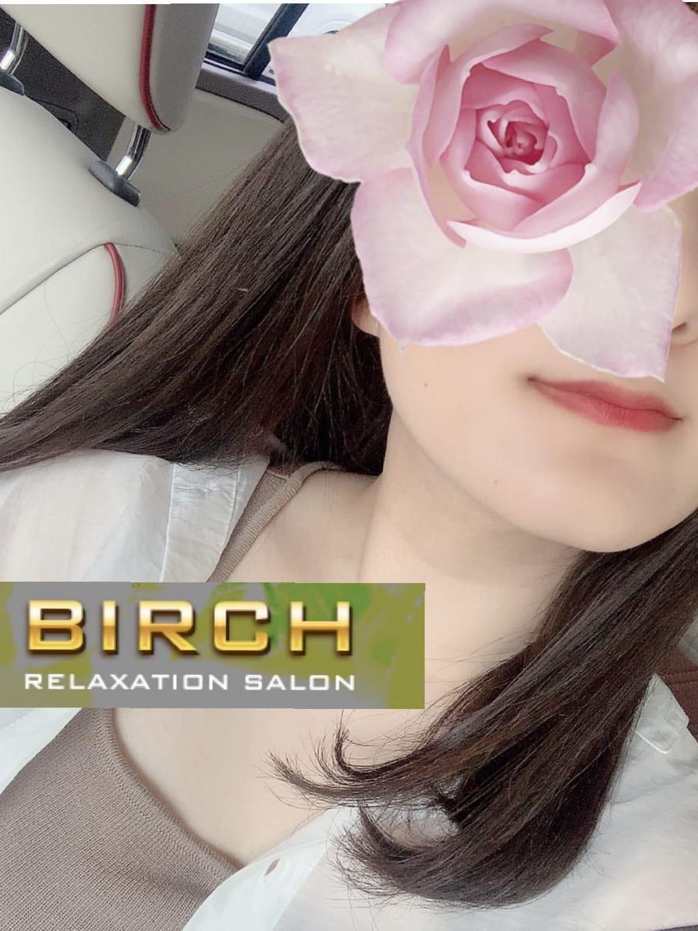 雪菜 | Birch - バーチ