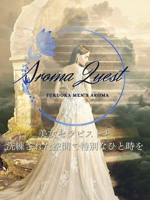 店長 | Aroma Quest-クエスト-