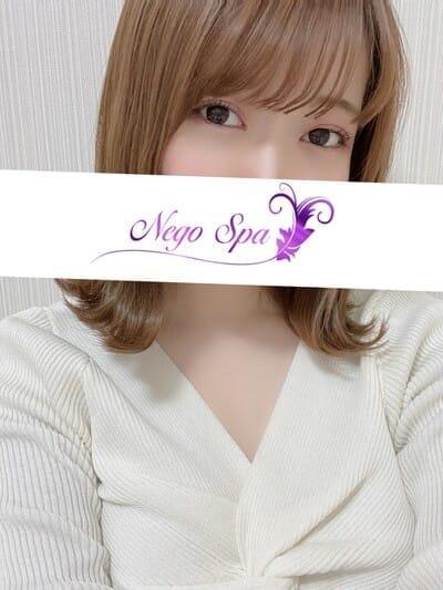 める | NegoSpa~ネゴスパ~()