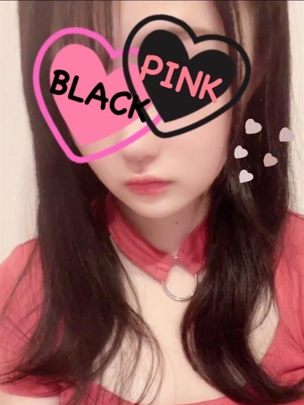 みなみ | BLACK PINK SPA 三軒茶屋店
