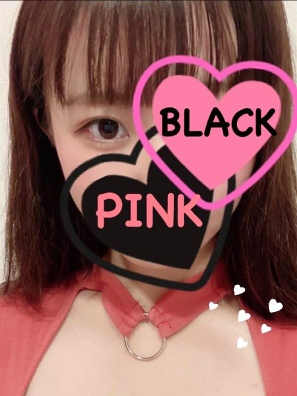 あかり | BLACK PINK SPA 三軒茶屋店