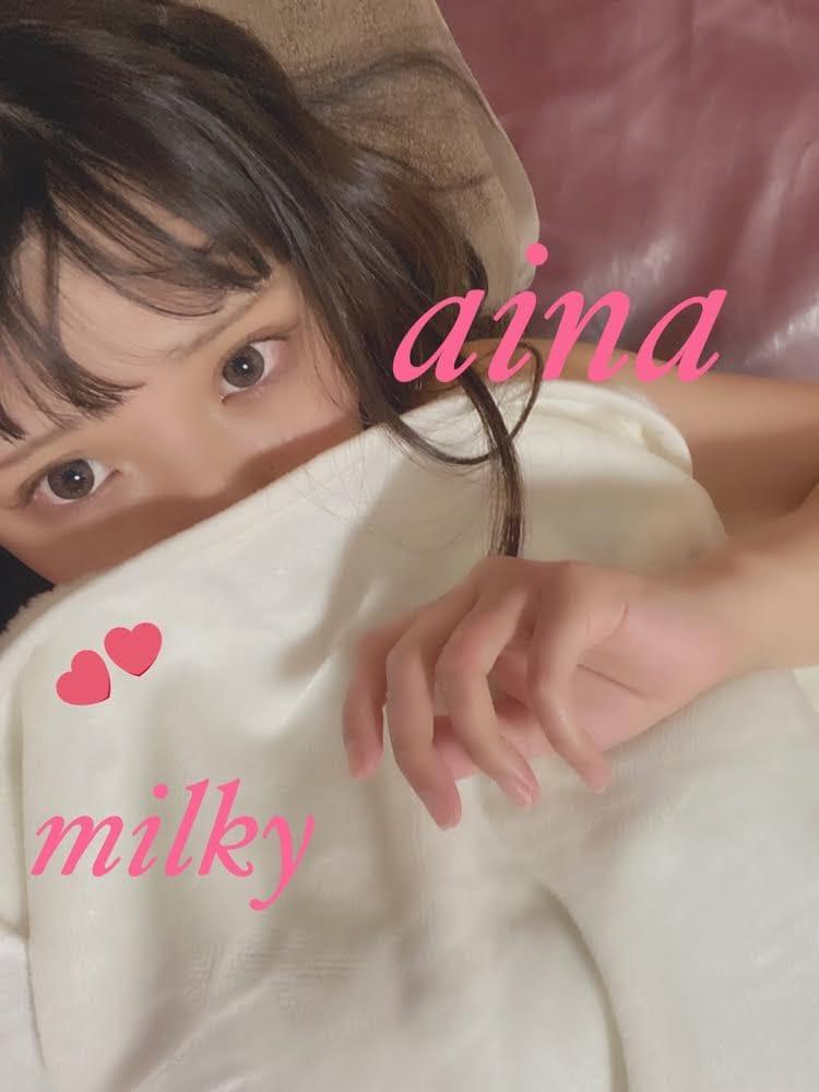 あいな | Milky