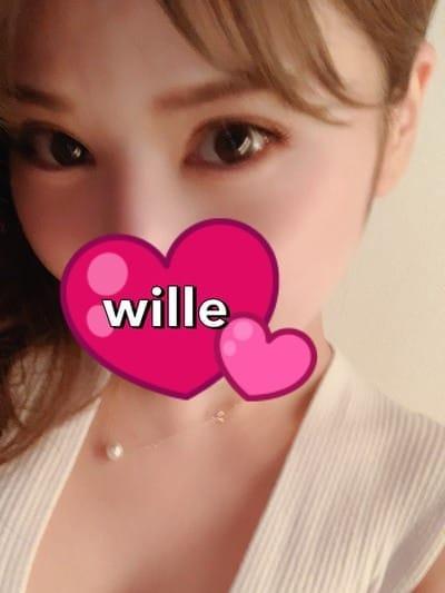 伊藤 なな【THE レジェンド】 | wille~ヴィレ~()