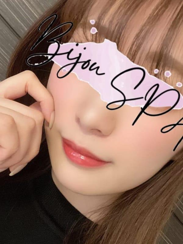 ひかり-hikari- | Bijou SPA-ビジュースパ