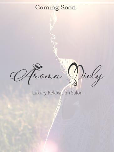 泉かなめ | Aroma Miely(アロマミエリー)
