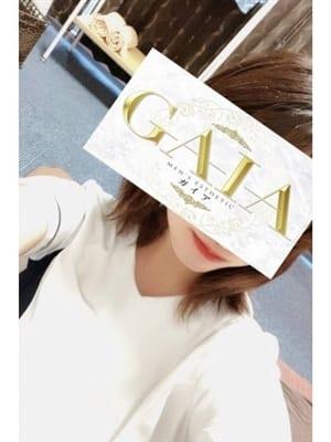 愛沢のこ | 刈谷メンズエステ GAIA~ガイア()