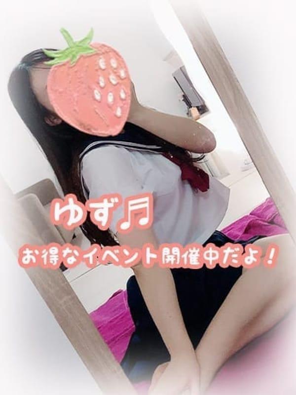 ゆず【正統派美人セラピスト♪】 | フルーティーハーブ〜甘い香り〜()