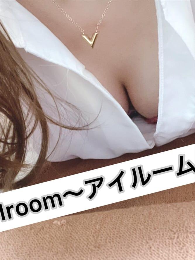ゆめ【キレカワ系Eカップ】 | I Room ~アイルーム~()