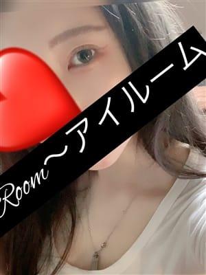 らん   I Room ~アイルーム~