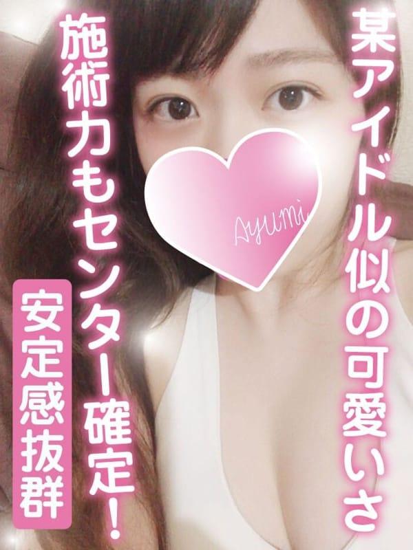 あゆみ   TAMANEGI京橋店(タマネギ)