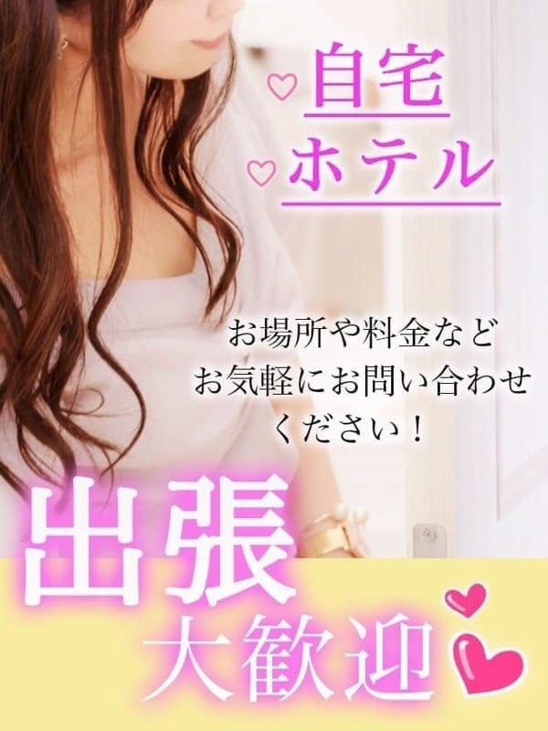《大阪府全域》ビジネスホテル/自宅   TAMANEGI京橋店(タマネギ)