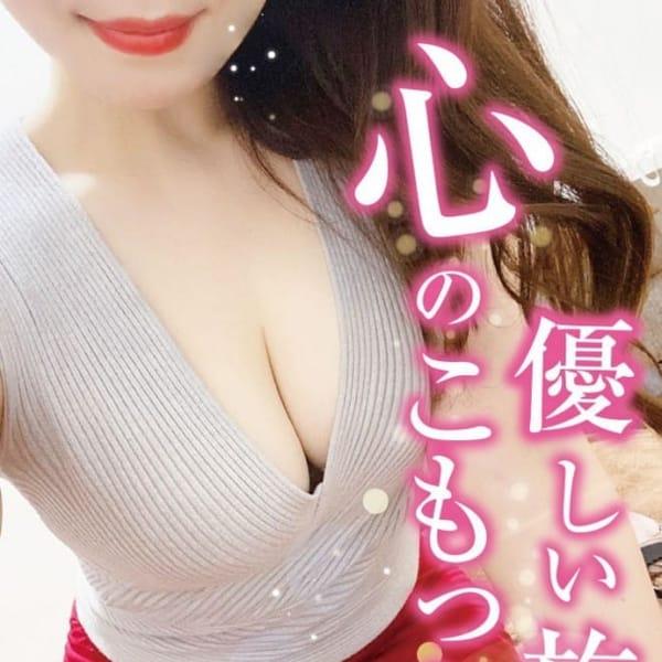 いろは   TAMANEGI京橋店(タマネギ)