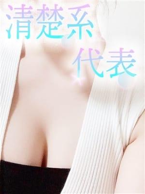 ふうか   TAMANEGI姫路店(タマネギ)