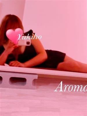 ゆきほ | Aroma Bijou