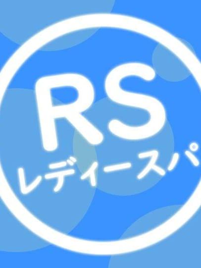 ★セラピスト大募集★   レディースパ 茨木店