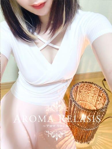 月野村 ゆあ | AROMA RELASIS~アロマリラシス~