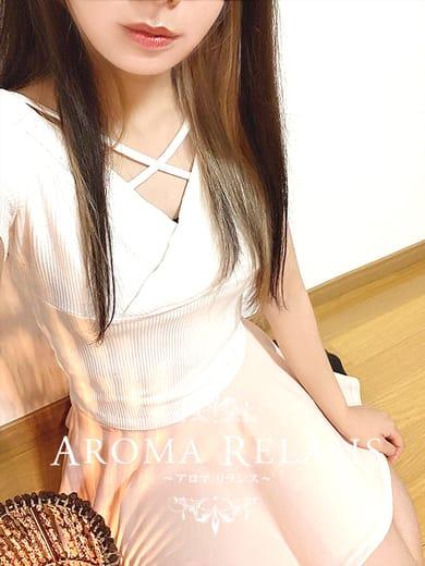 黒見 ゆい | AROMA RELASIS~アロマリラシス~