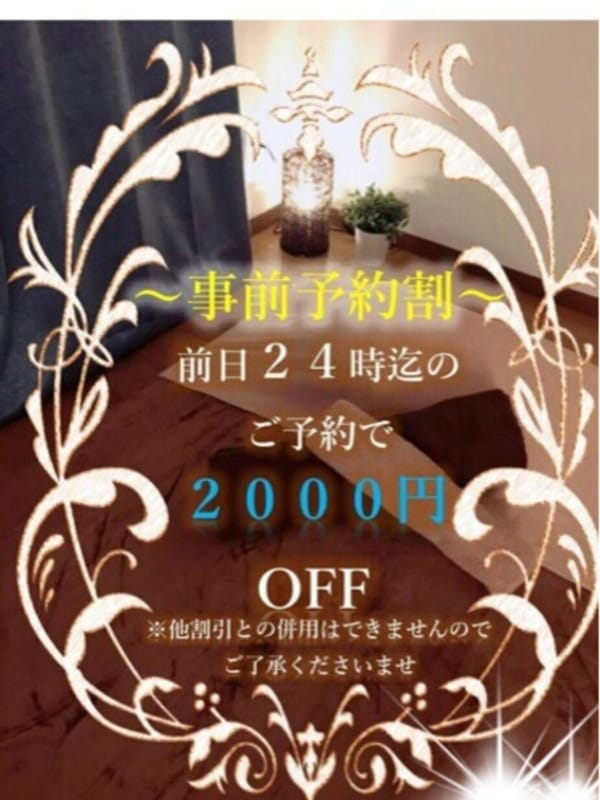 事前予約 ¥2,000-off   VOGUE